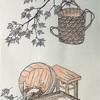 桑の葉茶…