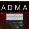 Minecraft Badman/Horion Client│ベストPVPチート その他エラー