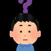 GEMFOREX|オールインワン口座からノースプレッド口座に出金(資金移動)した場合の手数料と注意点|ゲムフォレックス