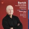 P・ヤルヴィ&N響 20世紀の音楽思潮を決定づけたバルトークの傑作三部作