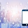 ツイッターでブログアクセスアップ!意味のあるフォロワー増やし方!