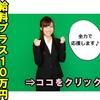 札幌市豊平区発のネット通信講座情報