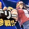 #ポケモン剣盾 Nintendo Direct 2019.9.5で発表された新情報をまとめたよー #NintendoDirectJP #ポケモン #はてなブログ