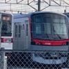 東武 南栗橋車両場へ70090系を観に行きました