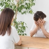 【普通に見えたのに】職場で発達障害を相談された時に取るべき対応【ASD?ADHD?】
