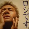 【ヒロシです。】でお馴染みの一発屋芸人ヒロシさん。実は私の『ロールモデル』なんです。
