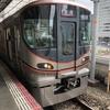 少し久しぶりにJR大阪環状線に乗ると…