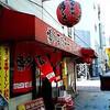 博多長浜ラーメン本舗 ~福岡県福岡市博多区中洲~ ★☆☆:ふつう