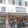 【最後の楽園】本と文房具のワンダーランド!京都『恵文社一乗寺店』に行ってきました