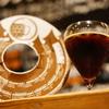 TAP④開栓: これぞ正統派ブラウンエール!BENCH MARK 『Brown Ale』