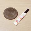 【ミニチュア動画】箸と箸袋
