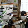 九龍はずっと家で夏休みの自由研究の作業を行っていました。