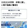 6/15 佐久間ダム プラグオンリー(MK杯2019 第4戦)