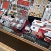 福岡で稚加榮の和牛肉まんを買って帰ろう