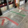 MRT(シンガポール鉄道)での乗り降りのマナーについて--降りる方が先か? 乗る方が先か? 失敗しないポジショニングと乗り方