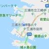 夏休みの三浦市で発見!!