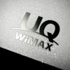 【超初心者向け】WiMAX(ワイマックス)とは何か?メリットは?わかりやすく説明する