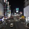 新宿の夜景って綺麗?