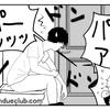 ベンとの約束1【国際結婚×子育て×漫画】