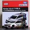 Honda シビック TYPE R トミカ50周年記念仕様 designed by Honda