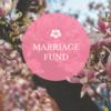 結婚式の予算、私は50万でいい