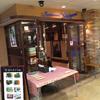 【食べログ3.5以上】千代田区銀座四丁目でデリバリー可能な飲食店3選