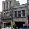 台湾、鹿港の古いビル