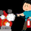 5/30(日)損保代理店の実務から火災保険知識と選ばれるFPになるコツ、勉強会の申込受付中です!