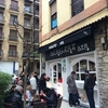 San Sebastian, Spain - Bar Bergara@Gros