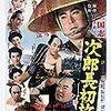 「山田尚子」論に向けて(2)――古典から見る映画の振動について