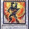 【遊戯王新弾情報】新弾サベージ・ストライクに迫る!!新規 TG カードを考察!【カード考察】