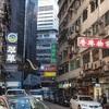 香港での移動手段 〜香港ひとり旅(2)