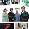 2017/06/18→東京/伊与久大吾「武扇」定例稽古会