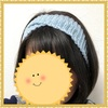 畝編みのヘアターバン♪