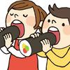 黙って食べる【恵方巻】の必要性は?特別な日だからこそ、せめて食事の時くらいは楽しくしたい。