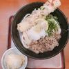 【食べログ】ボリュームたっぷり!関西の高評価うどん3選ご紹介します。