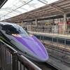 大阪ー博多間をこだまで移動!予約は簡単、お得なプランもおすすめ!