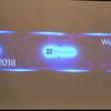 de:code 2018に参加してきました!