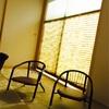 和室のシェードカーテン