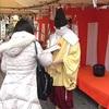 【恋愛運アップ・縁結び】恋の橋渡し人「懸想文売り」須賀神社の節分祭