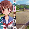 「咲-Saki-」のフレーミングに着目してみる
