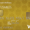 三井住友カードからベトナムエアラインズカードが発表 持つだけでスカイチームのエリートステータス!