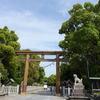 大鳥大社(大阪府堺市、和泉国一宮)の紹介と御朱印