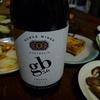 きのうのワイン+「リオ・ブラボー」
