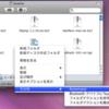 「ファイルのパスをクリップボードにコピー」する Automator ワークフローを Finder のコンテキストメニューに追加する方法