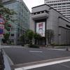 【街歩き】東証の街 東京兜町で休日散策(前編)