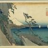 東海道五十三次 十六の宿 駿河国庵原郡 由井宿 祖つ世もながめうるわし末つ世も