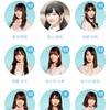 【日向坂46】メッセージアプリ 全メンバーの個人的な感想2020年4月編