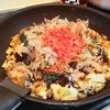 【1食98円】豚肩ロースおからパウダーお好み焼きの自炊レシピ