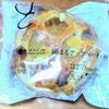 ローソンスイーツ陽まるアップルパイ・秋は洋菓子クオリティでした